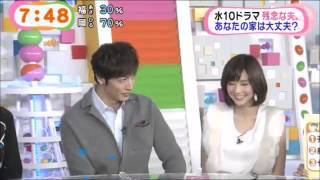 説明. 食わず嫌い, 全智贤VS, 玉木宏, 2009, 06, 04, P1, 食わず嫌い, ...