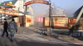 В Улан-Удэ горит Суши House у Центрального рынка