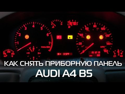 How to remove the Audi A4 B5 dashboard