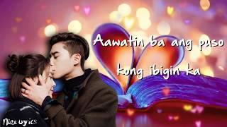 December Avenue feat. Moira Dela Torre | Kung 'Di Rin Lang Ikaw (Lyric)
