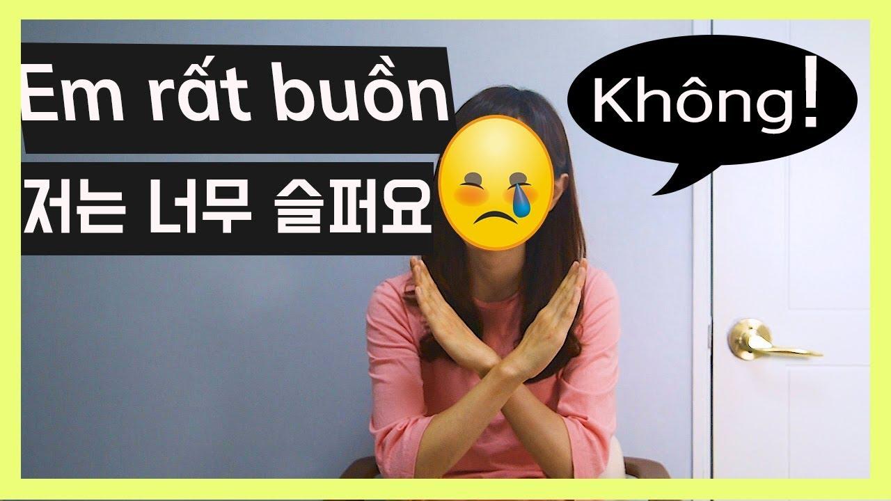 [Tiếng Hàn Của Người Bản Xứ] #2 Người Hàn thường không nói 저는(Tôi)