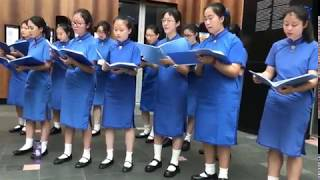 ywgs的Choir from YWGS 英華女學校 singing 'How high the moon' in Vienna (2017)相片