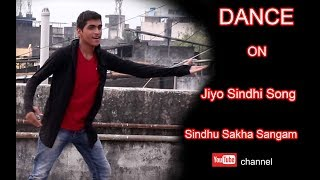 Jiyo Sindhi Dance Performance