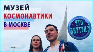 видео Бесплатный день для музеев Москвы