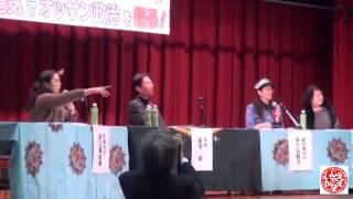 20121123 《索引付》【全日本おばちゃん党 始動】オッサン政治を語る!