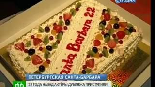 """""""Санта-Барбара"""" говорит по-русски или кто озвучивал сериал"""