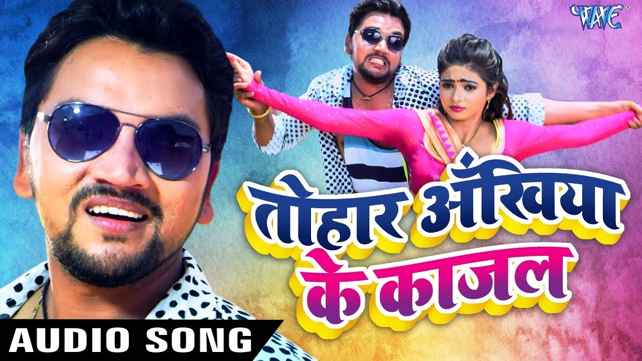 Video mein bhojpuri hindi film ka gana bhejiye dekhne wala