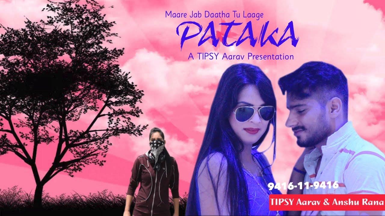 Pataka || Anshu rana || Tipsy Aarav || Vikas Nidana || New Haryanvi Latest  Song 2017
