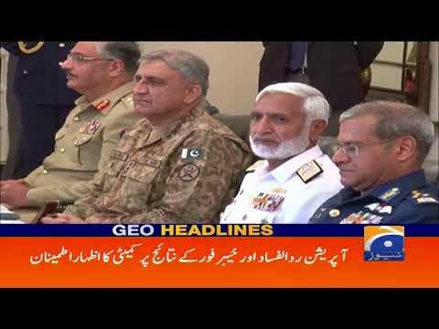 Geo Headlines - 05 PM - 16 August 2017