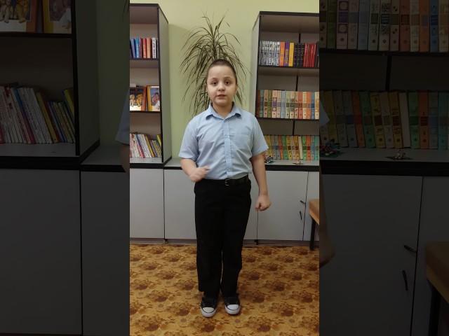 Изображение предпросмотра прочтения – ЕвсейМоскаленко читает произведение «Дети и птичка» П.Л.Вайля