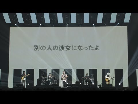 wacci at YouTube FanFest Music Japan 2019 | 「別の人の彼女になったよ」