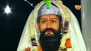 Baba Mohan Ram Ji Special Haryanvi New Bhajan Of 2015 // Teri Dekhi Baba Din Pe Din Jot Swai