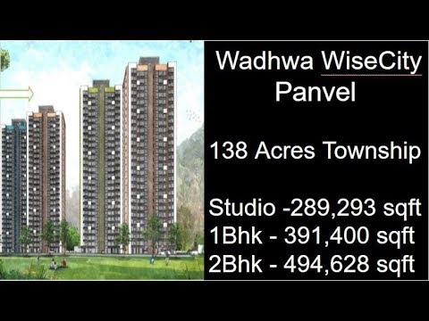 WADHWA WISE CITY PANVEL | Complete Details- PRICE ,OFFERS -  7769 072 111