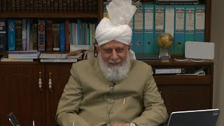 This Week With Huzoor - 11 June 2021
