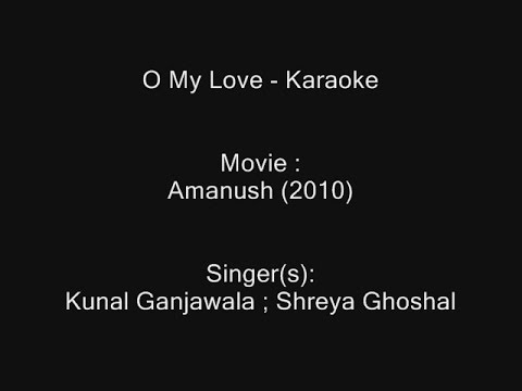 Karaoke My Love - Sia - YouTube