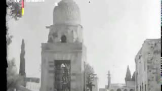 JerusalemPalestine 1910