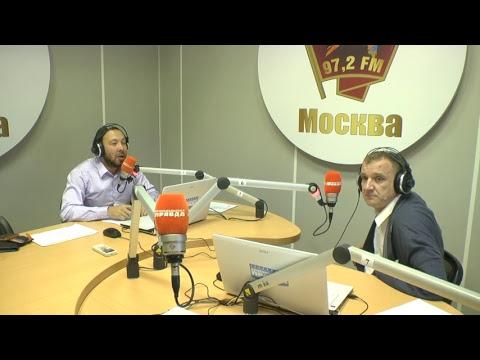 Итоги финансового диктанта озвучат на радио «Комсомольская правда»
