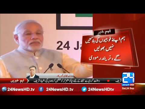 Narendra Modi crazy  Speech Against Pakistan