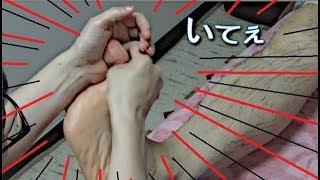 【ハンパない】激痛汗だくリフレ右足&仕上げ/40代テツヤさん【りらく屋】 thumbnail