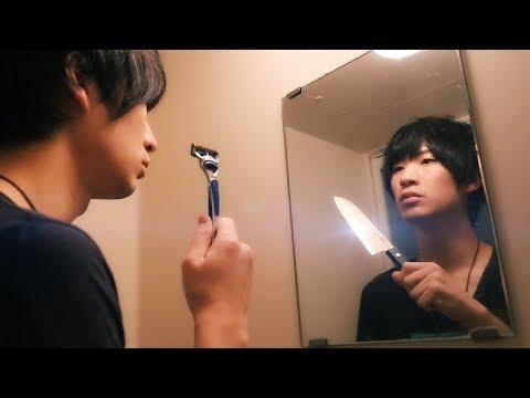 鏡の俺がおかしい件について【RATE先生 vs RATE先生?】