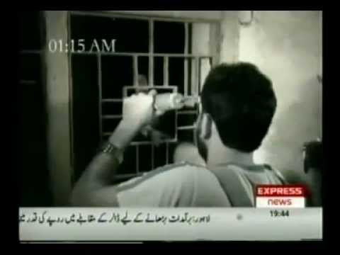 Haunted School  In Karachi