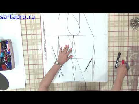 Вытачка на полочке и оформление бокового шва часть 3