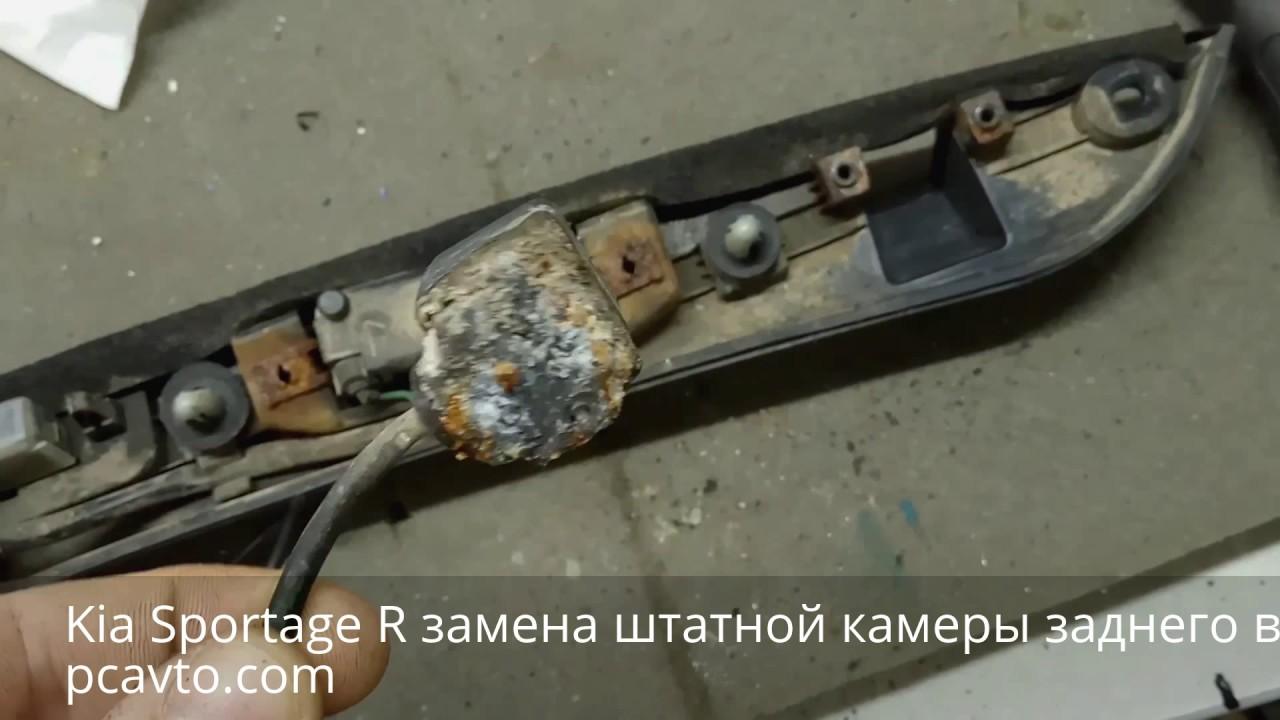 Sportage R замена штатной камеры заднего вида