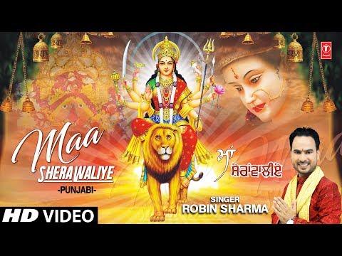 maa-sherawaliye-i-robin-sharma-i-punjabi-devi-bhajan-i-full-hd-video-song