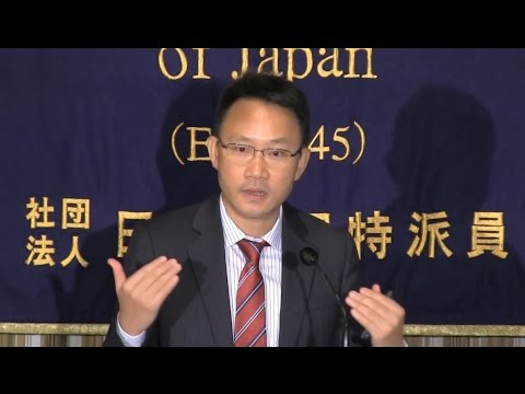 "David Cui: ""Financial Crisis in China, Not a 'Black Swan' Event"""