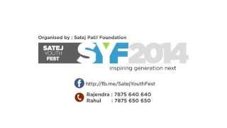 satej youth fest syf 2014 promo