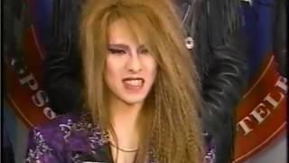 デビュー間もない頃、ジャストポップアップに出演した際のXのメンバー...