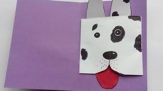 Мастерим с детьми поздравительную открытку  с веселой собакой