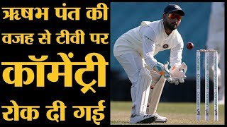 India Vs Australia Test Match में Rishabh Pant इतना बोले कि TV कॉमेंटेटर चुप हो गए | Adelaide Test