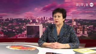 видео Министерство финансов Ставропольского края