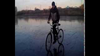 Дрифт на велосипеде по льду(три пацана дрифтуют на льду в ноябре 2013г., 2013-11-22T17:25:14.000Z)
