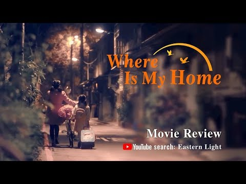 Movie Review-Finding a Harbor for the Soul: Understand the Moving Film Where Is My Home in 6 Minutes