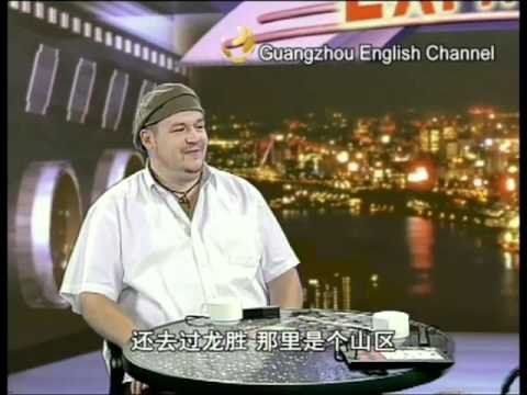 Guangdong English Channel Episode 1