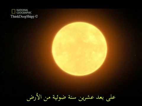 الكوكب الآهل بالحياة الذي يشبه الأرض، غليزا (Gliese 581g)