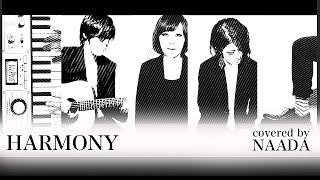 FreeTEMPOさんの「HARMONY feat.Alex (CLAZZIQUAI PROJECT)」バージョン...