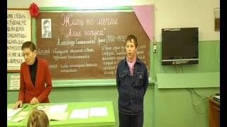 Видеофрагмент Жить по мечте. Куршакова Александра Ильинична