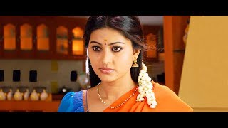 Actres Sneha Love Scene _ Best Love Scenes _ Tamil Cinema Scenes | Ajith Love Scene | Ajith Scene