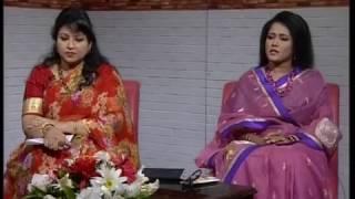 Joyeeta Programme BTV (Firoza Apa and Tarana Apa)