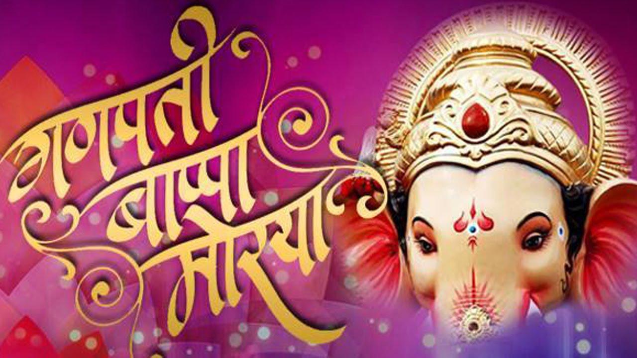 essay on ganesh chaturthi in marathi language