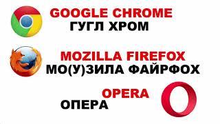 как скачать и установить браузер Mozilla Firefox (Мозила) бесплатно