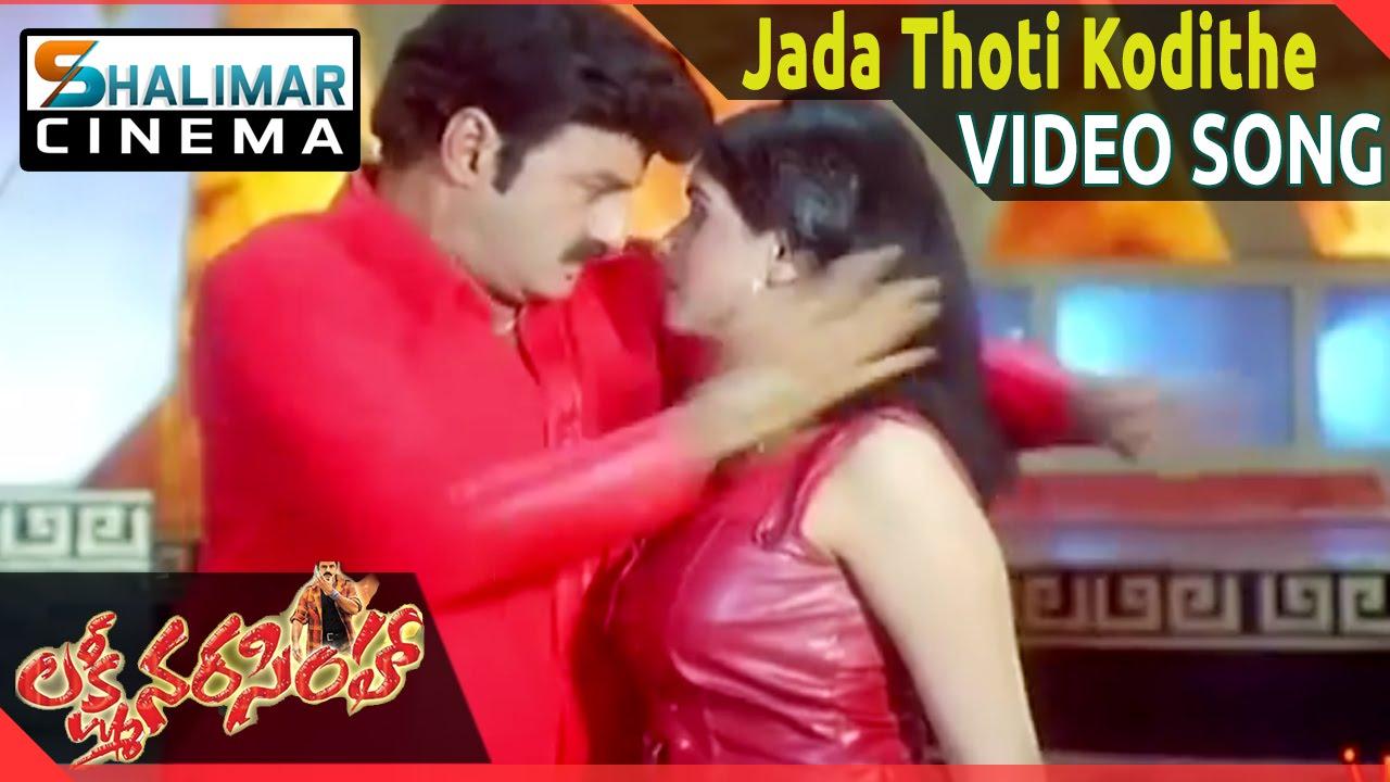 Narasimha naidu telugu video songs free download.