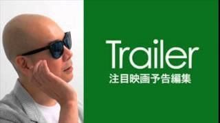 TBSラジオ「ライムスター宇多丸のウイークエンドシャッフル」 2010年5月...