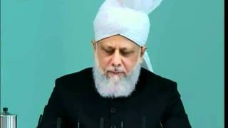 GREAT-Companions of the Promised Messiah (on whom be peace)_clip4.flv