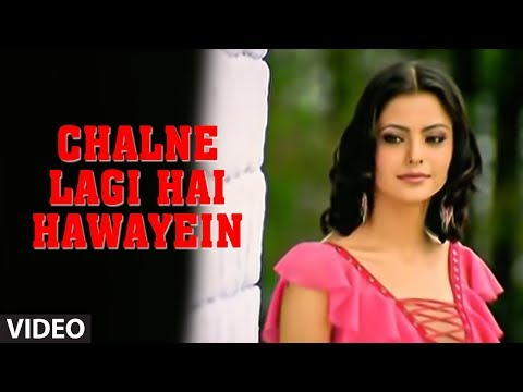 "Chalne Lagi Hai Hawayein (Full Video) ""Tere Bina"" 