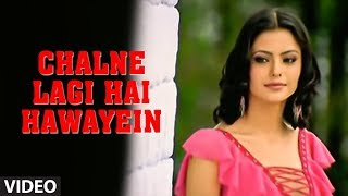 "Chalne Lagi Hai Hawayein Video Song ""Tere Bina"" Abhijeet Super Hit Hindi Video Song"