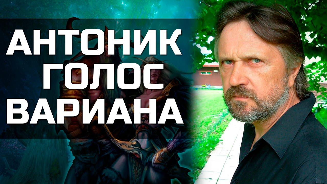 Владислав копп голос текст